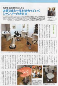 2008年6月の記事No1