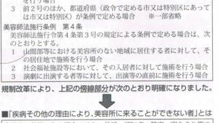 CCF20160911_00000